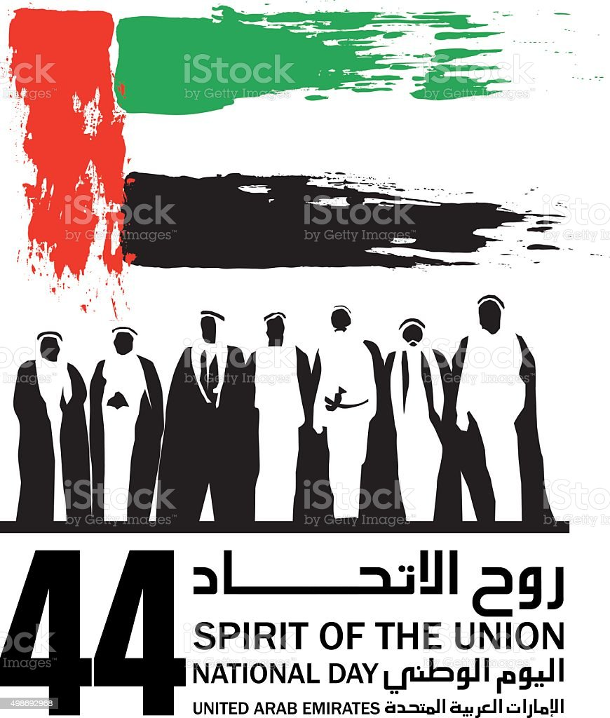 united arab emirates national day ,spirit of the union vector art illustration