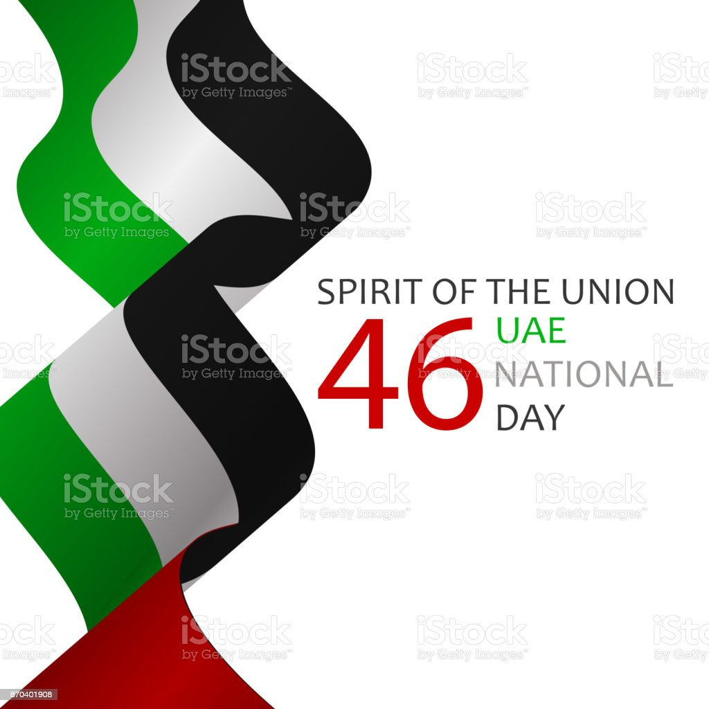 United Arab Emirates national day. UAE Independence day. Vector Illustration vector art illustration
