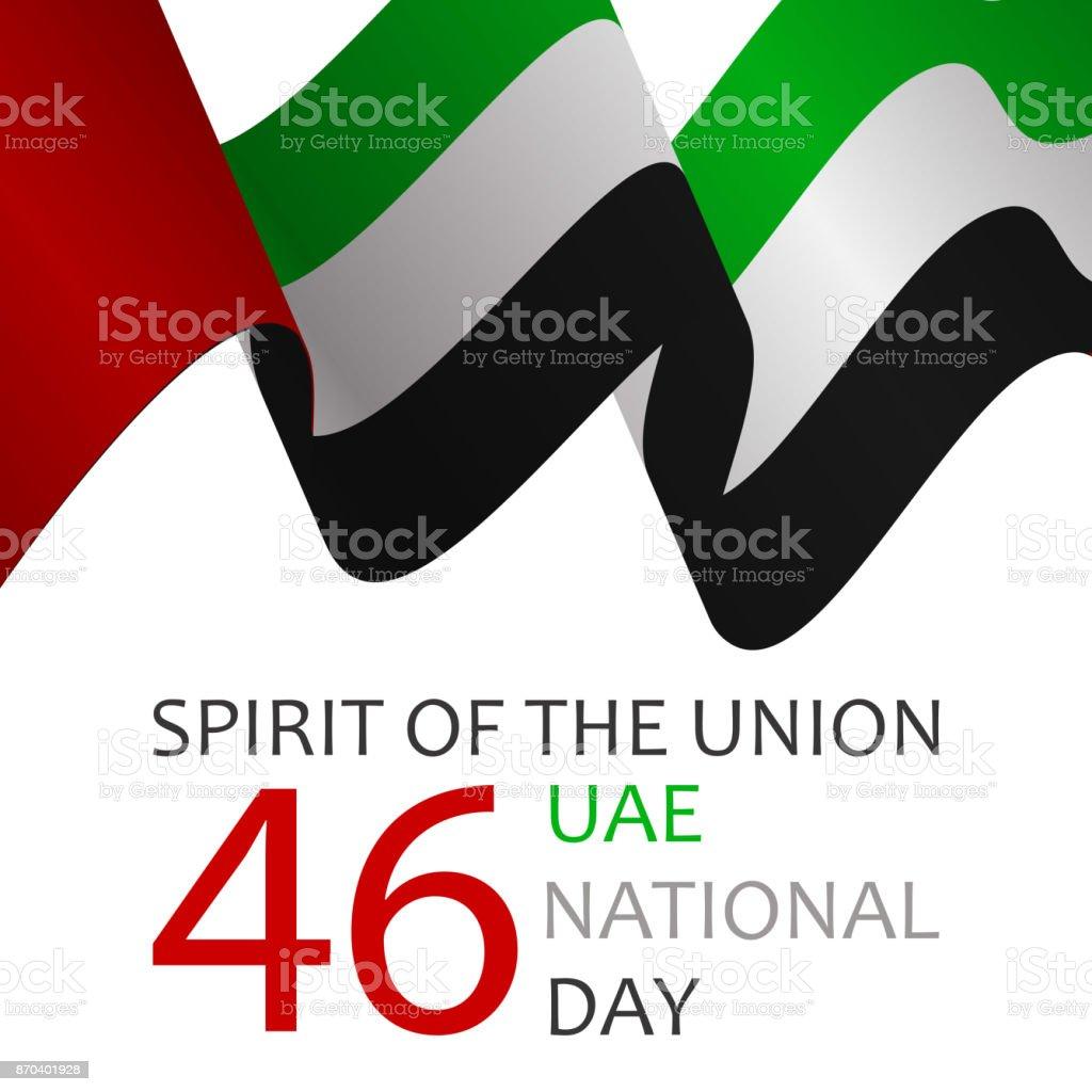 United arab emirates national day uae independence day vector united arab emirates national day uae independence day vector illustration royalty free united biocorpaavc Images