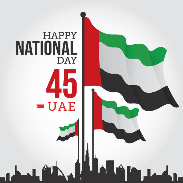 Uae National Day Quotes: Royalty Free United Arab Emirates Clip Art, Vector Images