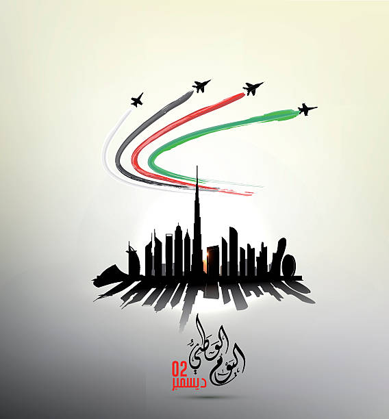 united arab emirates national day . - uae national day stock illustrations