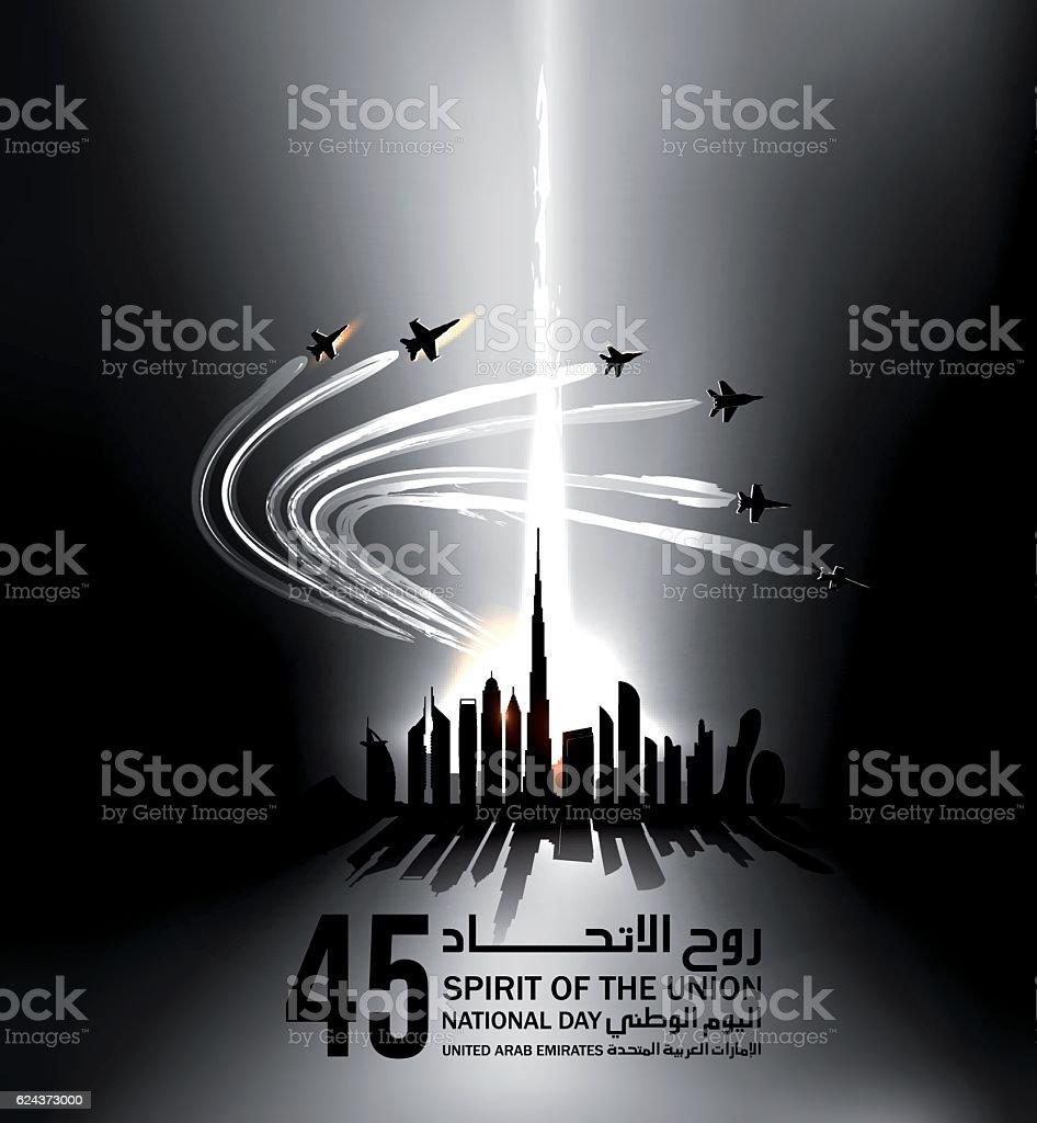 united Arab emirates national day . vector art illustration
