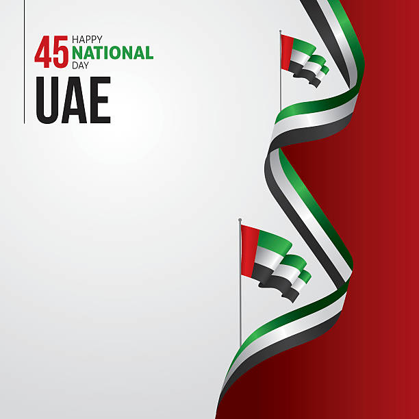 united arab emirates (uae) national day - uae national day stock illustrations