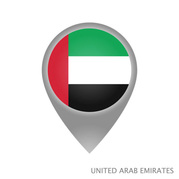 United Arab Emirates point vector art illustration