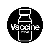 Vaccine Icon. Medical vial for injection isolated on black background. Concept for Medicine, COVID-19 Vaccination. Vector Illustration.