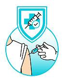 istock Vaccine protection flat icon 1293481380