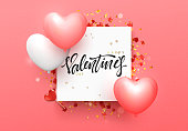 Valentines day background with balloons shape heart. Love banner, poster, label promo sale, vector illustration