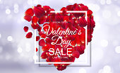 Valentines Day Sale Card with Frame. Vector Illustration. EPS10