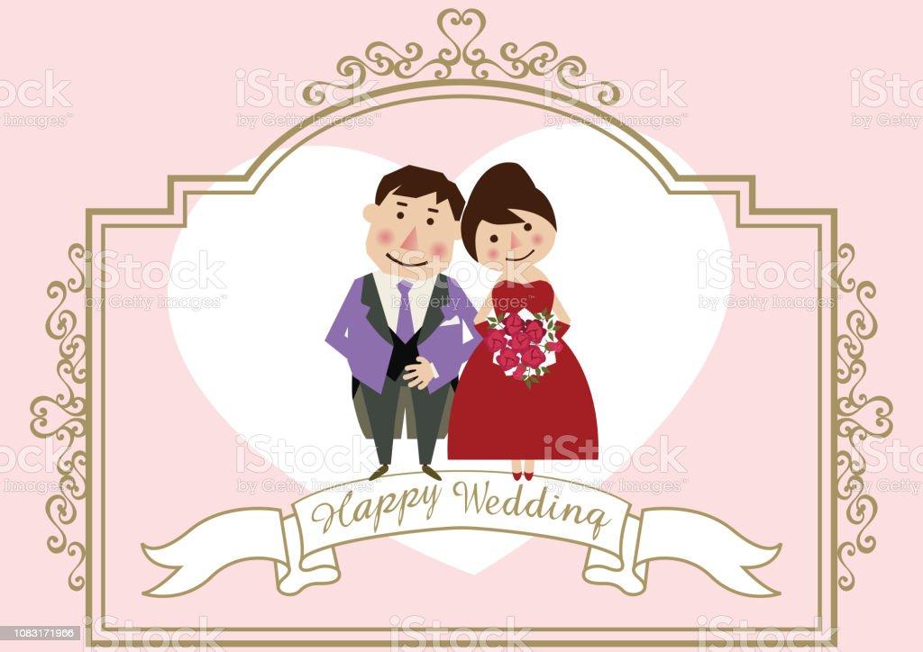 Variationen Uber Hochzeitskarten Hochzeitkartenmaterial Abbildung