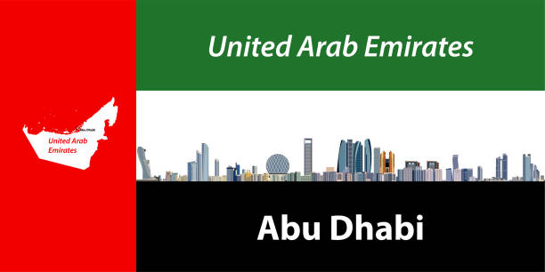 vector abstract travel card with flag of united arab emirates and abu dhabi cityscape - abu dhabi stock illustrations