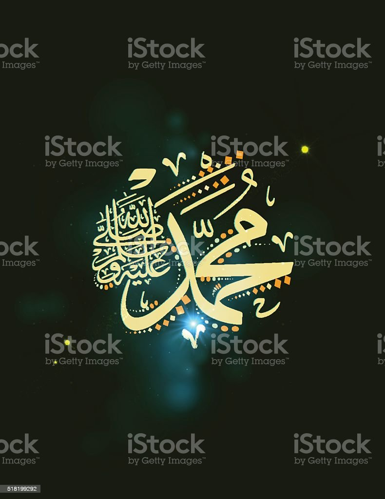 Vector Arabic Calligraphy Translation name of the prophet Muhammad - Royalty-free Allah stock vector