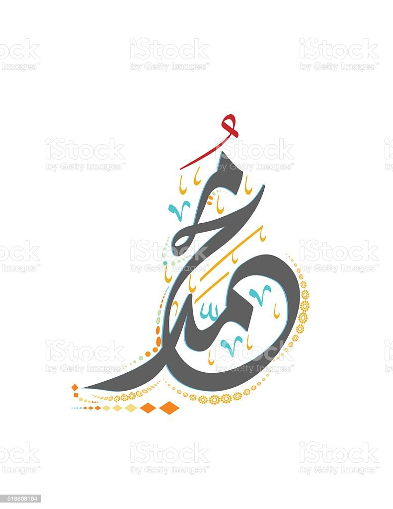 Vector Arabic Calligraphy. Translation: name of the prophet Muhammad vector art illustration
