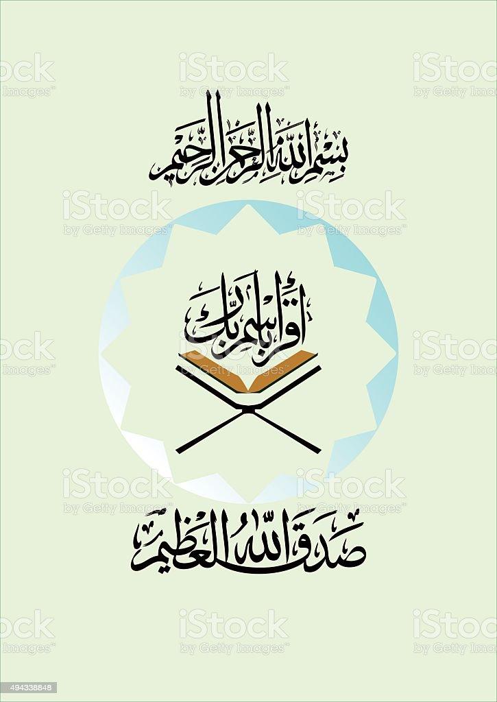 Vector Arabic Calligraphy