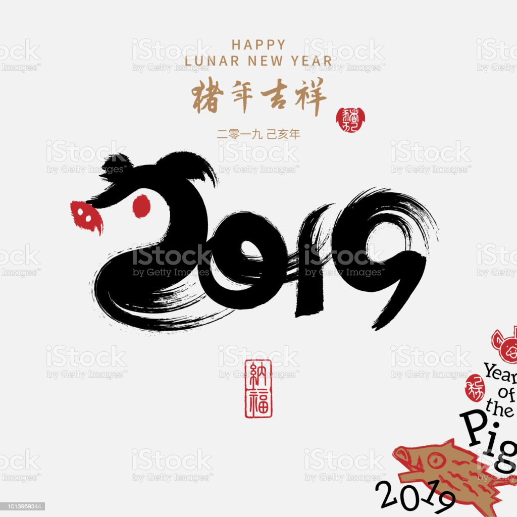 Vector asian calligraphy 2019 for Asian Lunar Year. Hieroglyphs and seal: Year of the pig, Happy New Year vector art illustration