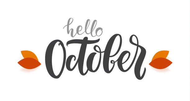 Vector Autumn handwritten type lettering of Hello October with fall leaves vector art illustration