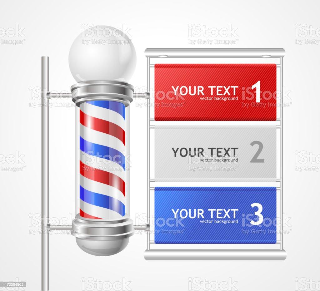 Vector baber shop pole vector art illustration