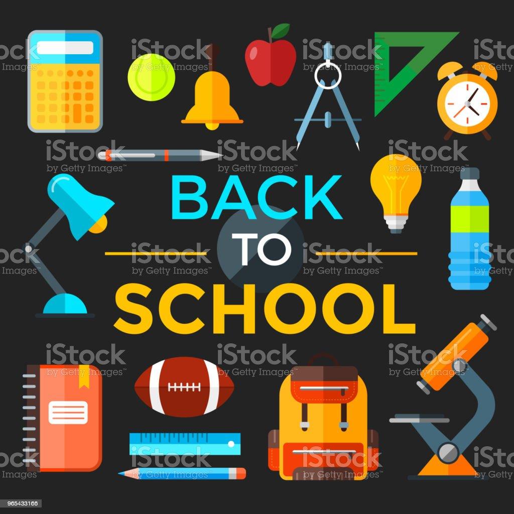 Vector back to school icons set. Education object in flat style. - Grafika wektorowa royalty-free (Alarm)