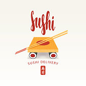 Vector banner on the theme of Sushi delivery with calligraphic inscription Sushi, wooden tray and chopsticks on a light background. Hieroglyph Sushi. Traditional Japanese cuisine
