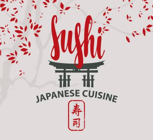 vektör banner yazıt suşi ile - hiroshima stock illustrations