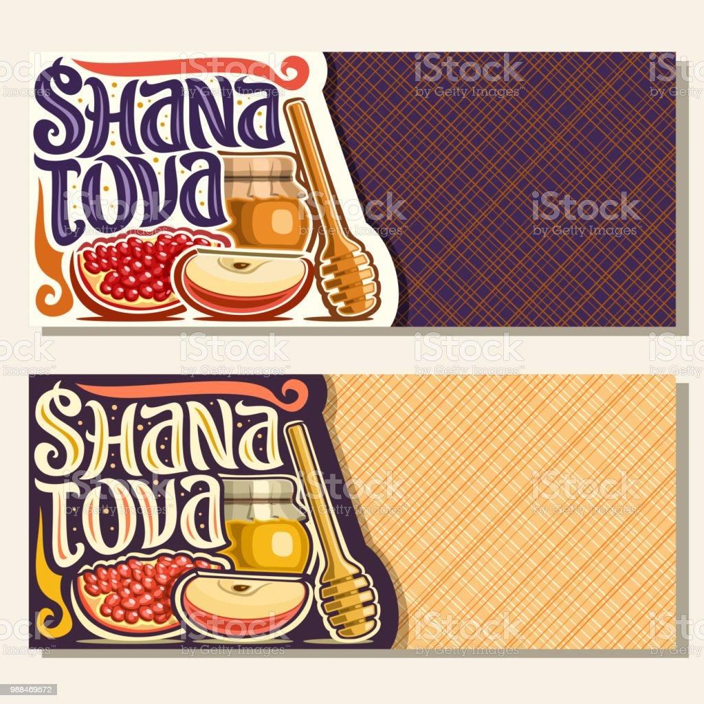 Vector Banners For Jewish Holiday Rosh Hashanah Stock Vector Art