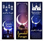Vector banners for Ramadan Kareem holiday greeting