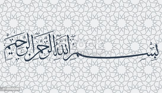 Free download of Bismillah Arabic vector graphics and