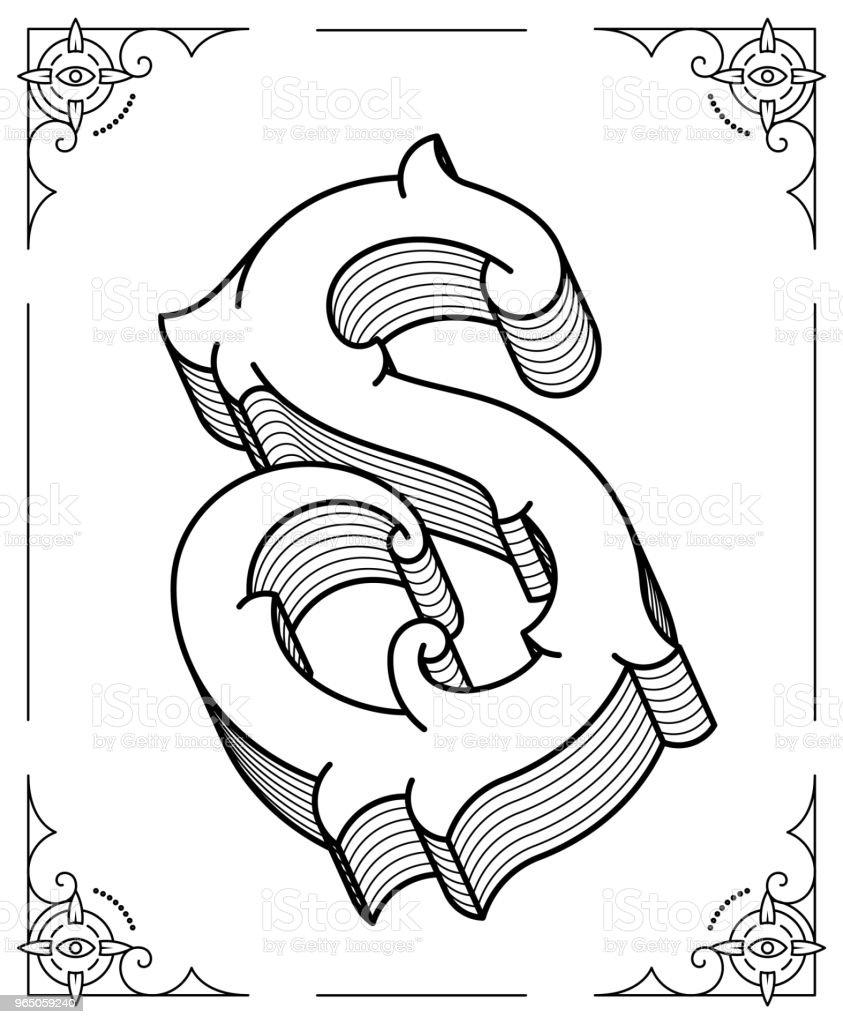Vector black on white letter S vector black on white letter s - stockowe grafiki wektorowe i więcej obrazów abstrakcja royalty-free
