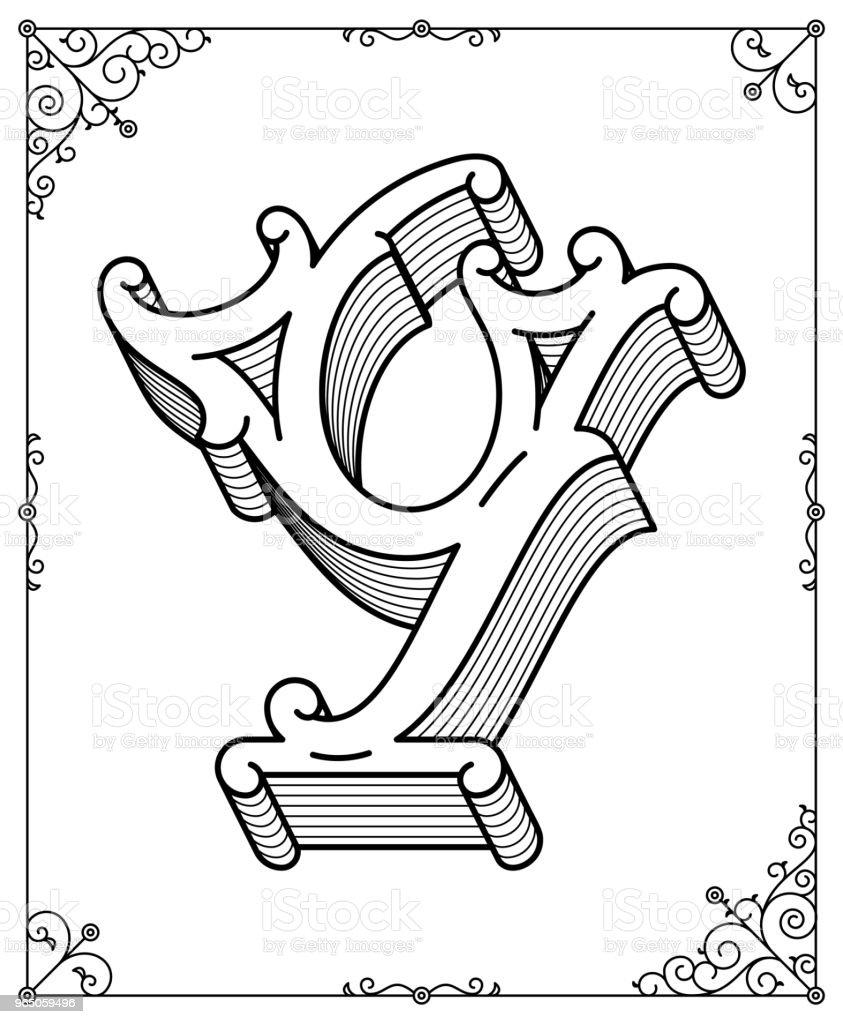 Vector black on white letter Y vector black on white letter y - stockowe grafiki wektorowe i więcej obrazów abstrakcja royalty-free