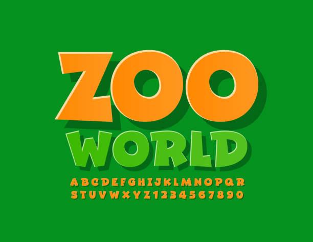 ベクトル明るいエンブレム動物園ワールド。コミックスタイルのアルファベット文字と数字 - 動物園点のイラスト素材/クリップアート素材/マンガ素材/アイコン素材