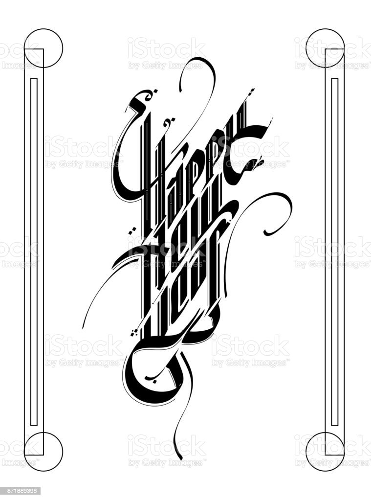 vector calligraphic style happy new year poster vector art illustration
