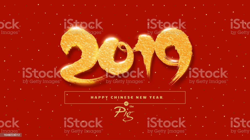 vector calligraphy 2019 glowing gold style for happy new year design element for invitation card