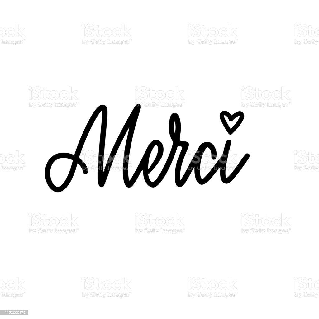 ありがとう フランス語