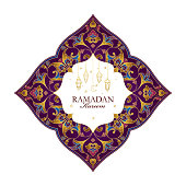 Vector Ramadan Kareem card. Vintage banner for Ramadan wishing. Arabic shining lamps, crescent, stars. Decor in Eastern style. Islamic background. Cards for Muslim feast of the holy of Ramadan month.
