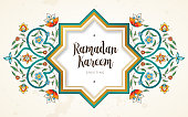 Vector Ramadan Kareem card. Vintage banner for Ramadan wishing. Arabic floral motifs. Decor in Eastern style. Islamic background. Cards for Muslim feast of the holy of Ramadan month.
