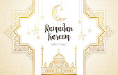 Vintage Ramadan Kareem card. Holiday banner with calligraphy, gold frame, moon, mosque for muslim celebration. Decor in Eastern style. Islamic backdrop for Muslim feast of the holy of Ramadan month.