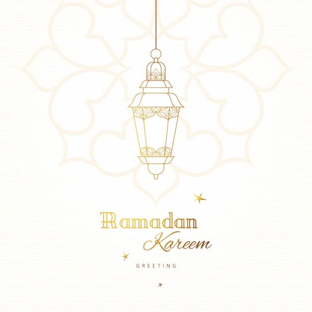Carte de vecteur pour les voeux de Ramadan Karim. - Illustration vectorielle
