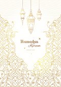 Ornate vector banner, vintage lanterns for Ramadan wishing. Arabic shining lamps. Golden outline decor in Eastern style. Islamic background. Ramadan Kareem greeting card, advertising, discount, poster.