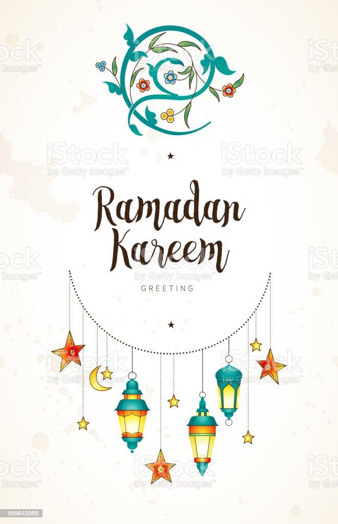 Vector Card For Ramadan Kareem Greeting Stock Vector Art More