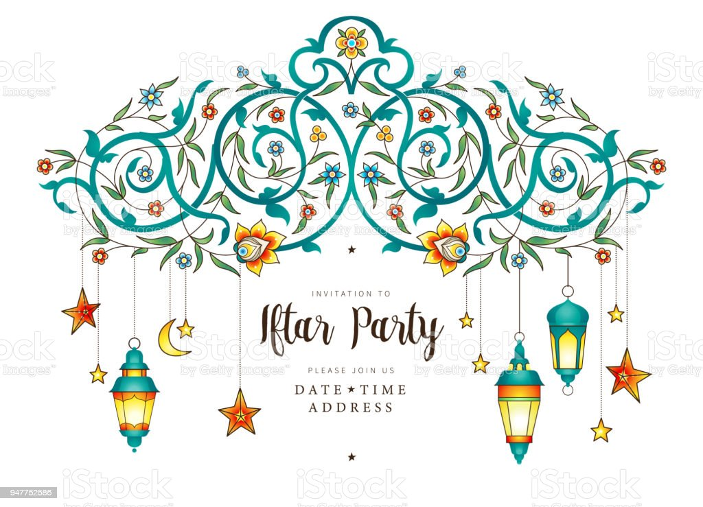 Vector Cards For Invitation To Iftar Party Celebration Stock Vector ...