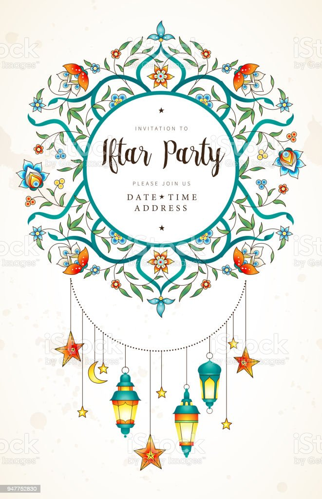 Vector cards for invitation to iftar party celebration stock vector vector cards for invitation to iftar party celebration royalty free vector cards for invitation stopboris Choice Image