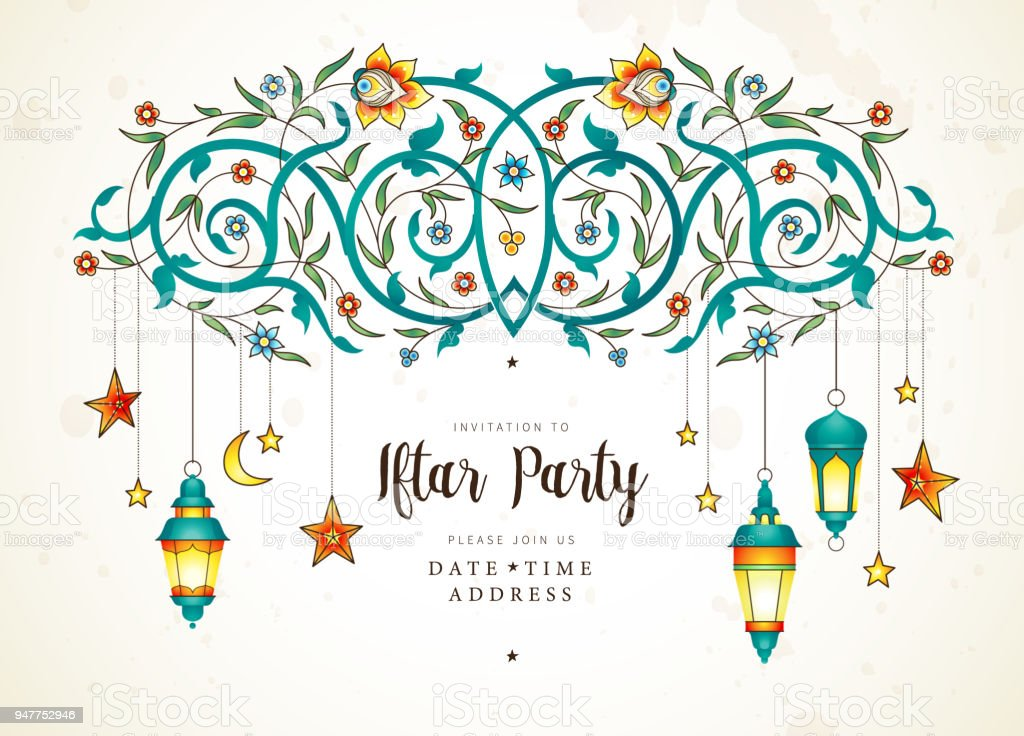 Vector cards for invitation to iftar party celebration stock vector vector cards for invitation to iftar party celebration royalty free vector cards for invitation stopboris Images