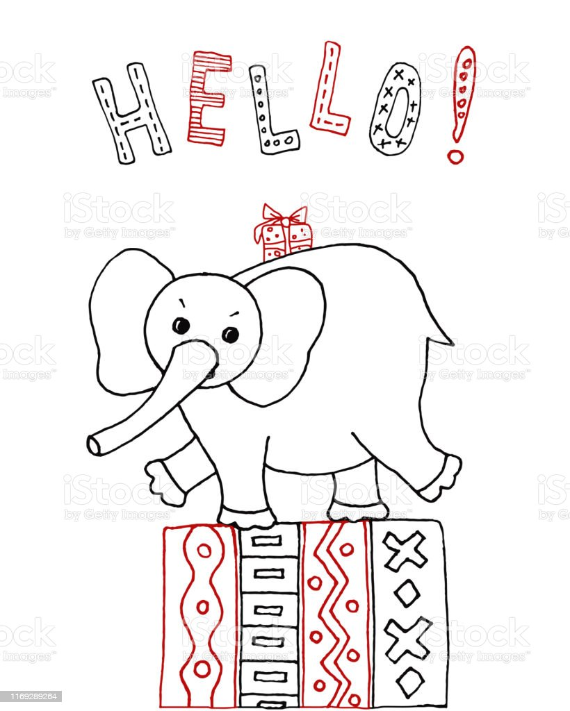 Dessin D Une Chambre D Enfant Éléphant de dessin animé de vecteur illustration de