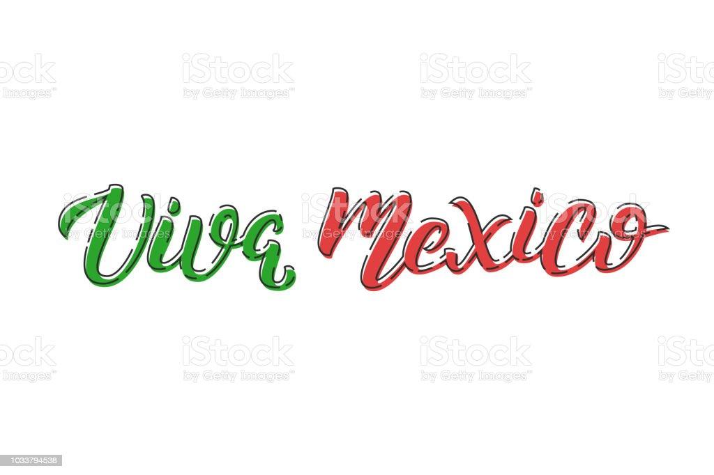 ベクトルの漫画は、ビバメキシコの装飾や白い背景の上のカバーの薄いライン アートのデザインのタイポグラフィ ロゴを分離しました。メキシコのハッピー独立記念日の概念。 ベクターアートイラスト