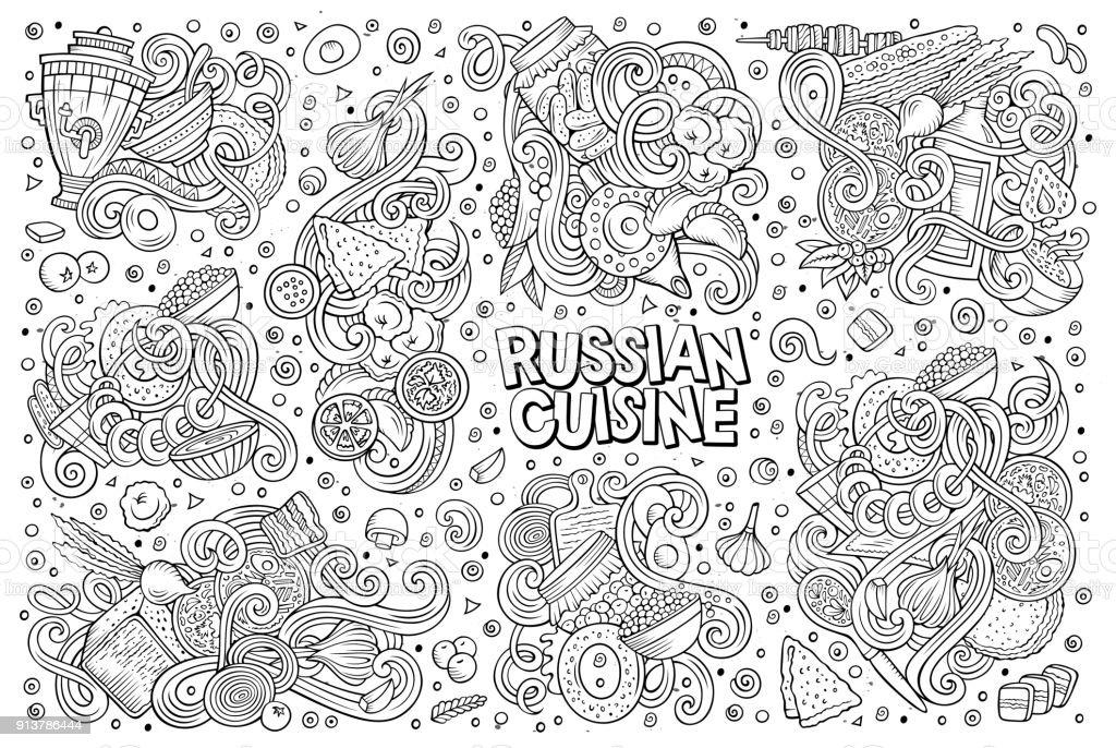 Vector Cartoon Set Of Russian Food Doodles Designs Stock Vector Art