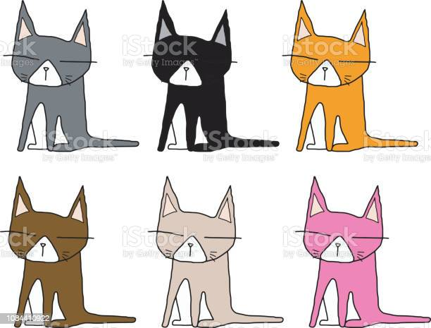 Vector cat sitting character isolated white background vector id1084410922?b=1&k=6&m=1084410922&s=612x612&h=ficex81rvyjr7pv8er1wrpyk lkwa9 y42qhu0fr 84=