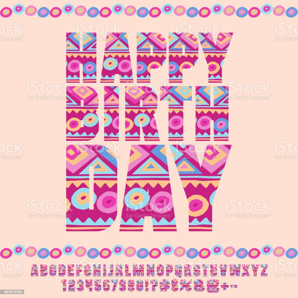 Vektor Kinder Motley Happy Birthday Greeting Card Lizenzfreies Vektorkinder Stock