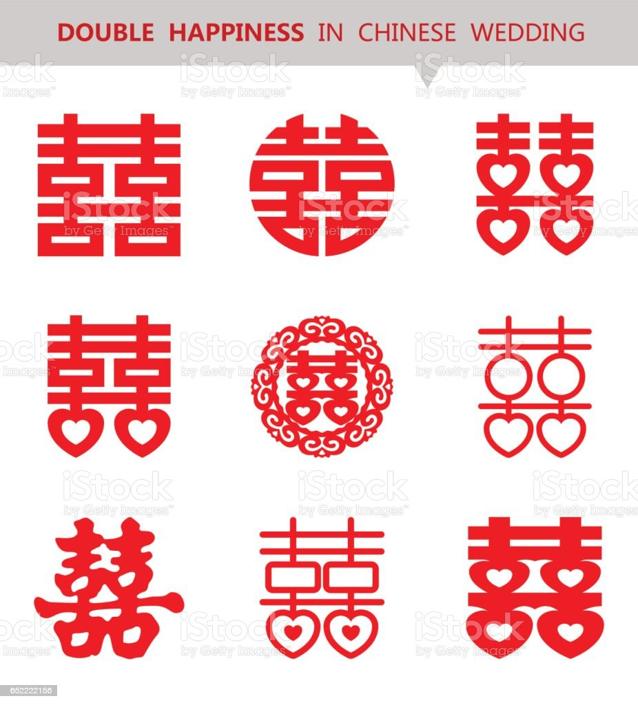 Vector Chinese double happiness symbol vector art illustration