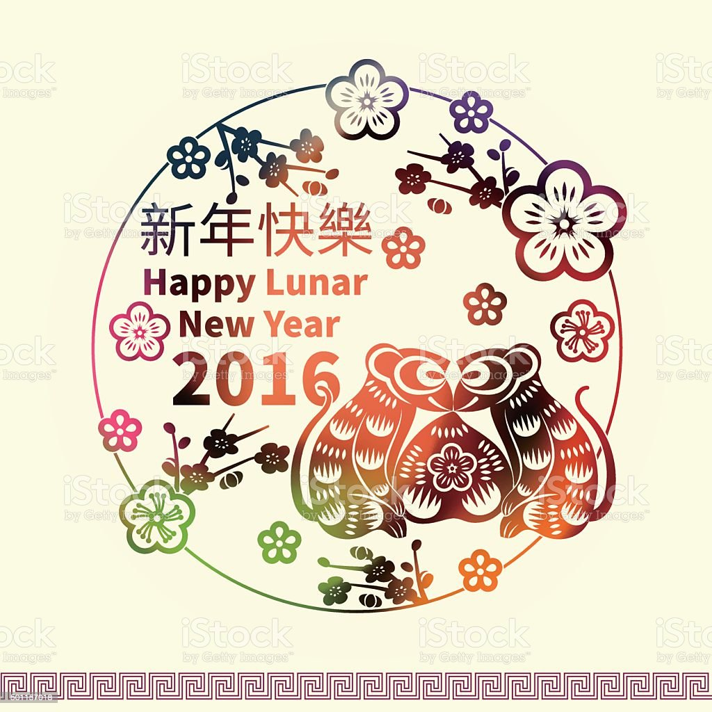 2016 vector chinese new year greeting card background stock vector 2016 vector chinese new year greeting card background royalty free 2016 vector chinese new kristyandbryce Choice Image