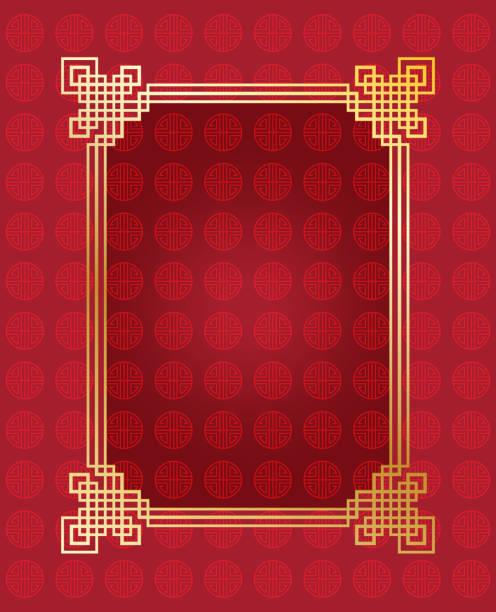 illustrazioni stock, clip art, cartoni animati e icone di tendenza di vector chinese oriental traditional frame pattern background red decorative ornament - totem fair