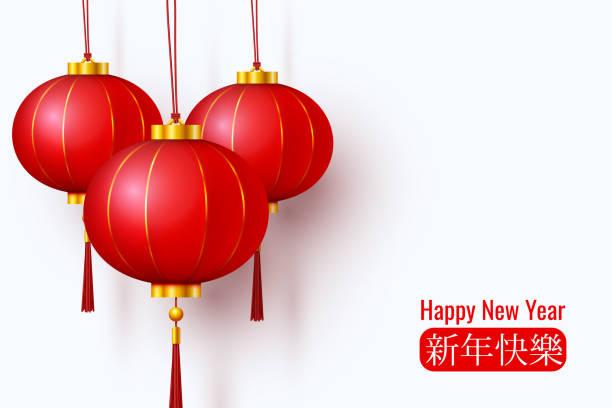 bildbanksillustrationer, clip art samt tecknat material och ikoner med vector kinesiska röda papertraditional lykta - rislampa